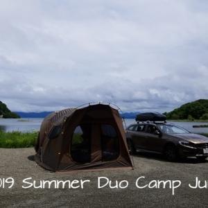 2019 Summer Duo Camp Jun.Ⅲ #29-1