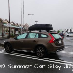 2019 Summer Overnight Car Stay July.