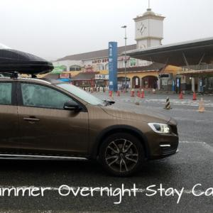 2019 Summer Overnight Stay Car July.Ⅱ