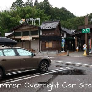 2019 Summer Overnight Car Stay July.Ⅲ