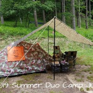 2019 Summer Duo Camp Jul. #30-1