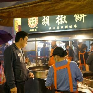 ●台湾新聞●饒河街(ラオハージエ)夜市の3店がミシュラン台北に選出
