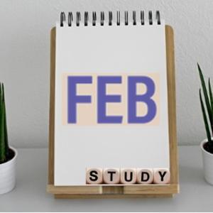 本試験6ヶ月前の2月は「入門編テキスト」をやりこなす!