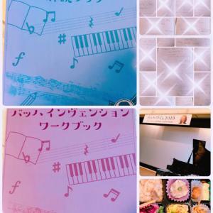 9/23〜バッハづくし〜バッハが教えてくれること vol3