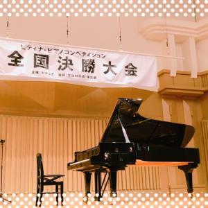 徳山美奈子/ムジカ・ナラ