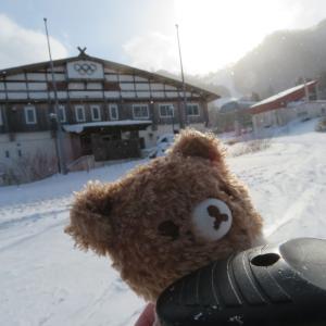 楽しく生きる 191208(土) 今シーズン 初滑りへ