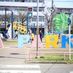 萩中公園-はぎなかこうえん-(大田区):サイズM