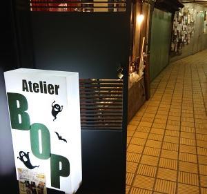 阪神西元町西口 BOP CAFE 新年会(2次会)