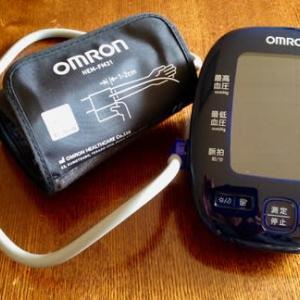 血圧測定のすすめ。