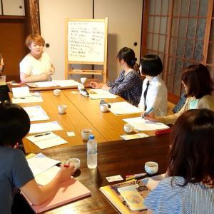 学びの1日【和ごころ式セラピスト中級講座】