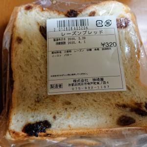 近くにあったら嬉しいともうスーパーマーケット♪神崎屋  スーパー本店