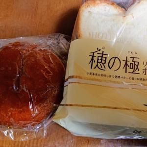 日常使いのパン屋さん(^^♪カンテボーレ 京都桂川店