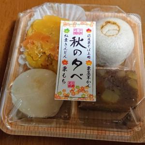 堀川三条東入るの和菓子店(^^♪米満老舗