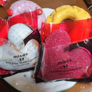 「misdo×PIERRE MARCOLINI」(^^♪ミスタードーナツ イオン洛南ショップ