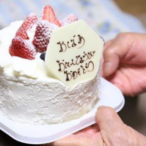 祝86歳!サプライズで喜び倍増!?孫から祖母へのプレゼント