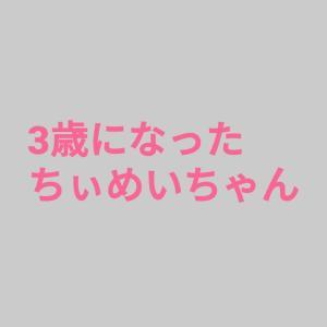 パインレークゴルフクラブ☆彡
