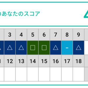 2020/07/23