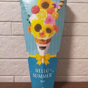 bloomee(ブルーミー)~花のある暮らし~してみませんか??【PR】