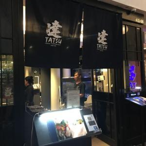 シンガポールの有名お寿司屋さん「達 / TATSU SUSHI TEPPANYAKI」で板前さんとして友達が働いているので全ておまかせで食べてきた!