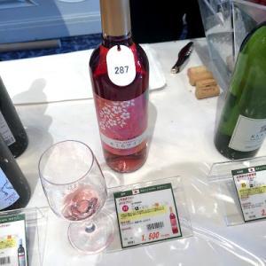 くずまきワインさくらワイン ワイン通販 送料無料 ロゼワイン