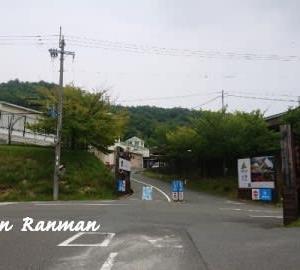 るり渓温泉と道の駅 能勢 *兵庫と大阪の境*