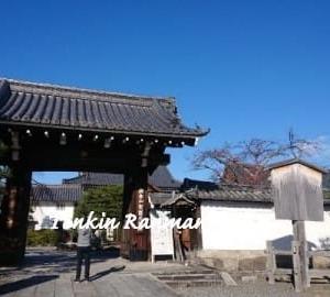 聖護院門跡 *京都 左京区*