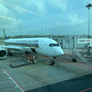 シンガポール航空のA350ビジネスクラス搭乗記【シンガポール→香港】特典航空券、ブックザクックを利用してみた
