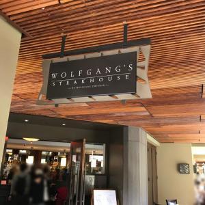 ウルフギャング・ステーキハウス ハワイのワイキキ店を簡単予約でディナーを楽しむ!