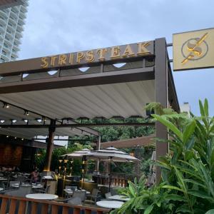 アメックスプラチナの2for1ダイニングby招待日和をハワイのレストラン(STRIP STEAK Waikiki)で楽しむ!