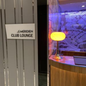 【居心地◎】ルメリディアン クアラルンプールのクラブラウンジ!朝食、イブニングカクテルをレビュー