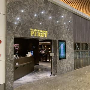 【JAL指定ラウンジ】クアラルンプール国際空港のPlaza Premium First Lounge(プラザプレミアムファーストラウンジ)を利用してみた!