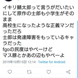 【朗報】イキリ鯖太郎さん、遂にアイマスおじさんと全面戦争