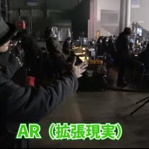 【シンデレラHNY】「ARライブ演出の裏側」動画が話題に