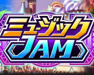 【モバマス】次回イベント第七回ミュージックJAM