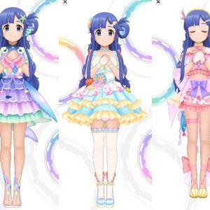 【デレステ】浅利七海ちゃんの新しいドレス!