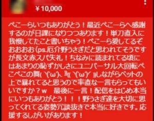 【悲報】シャニマス絵師さん、加藤純一の婚約者のバチャブタを煽り倒して炎上してしまう…