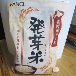 発芽米(ファンケルFANCL)