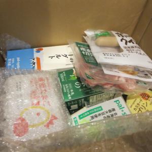 パルシステムのおためしセットを注文、届きました。キャンペーン価格500円!は今だけ。
