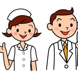 病院診察日、血液検査の結果…(2020-7-22)