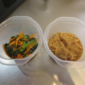 小松菜のナムル、えのき煮の作り置き(2021年9月17日)