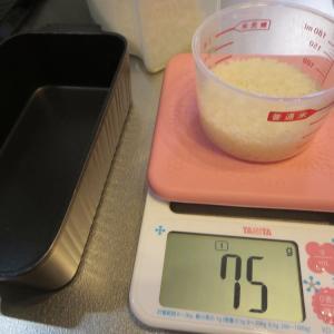 お米75g(0.5合)を炊くと、どのくらいのごはんの重さになるか試してみた