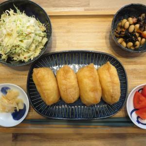 いなり寿司の献立(2021年10月23日の昼ごはん)
