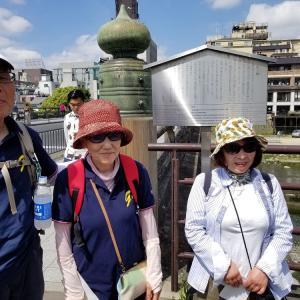 旧中山道 京都三条大橋~大津宿までのテクテク歩き   2019.05.15