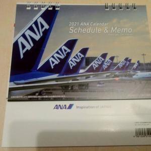 ANAから卓上カレンダーが届きました