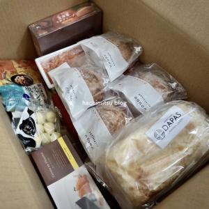 ■おいしい物いっぱい北海道ふっこう復袋