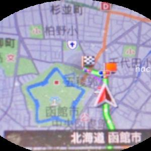 ■ポメラニアンと北海道の旅③:五稜郭+ペンションへ