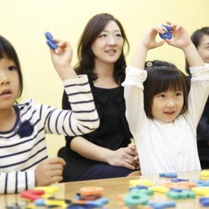 成果を出すには、子どもの興味に寄り添い楽しく導く!!