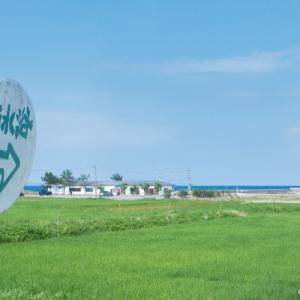 能登島 八ヶ崎 (はちがさき) 海水浴場の行き方と駐車料金。まぁそいカフェのランチ情報も。