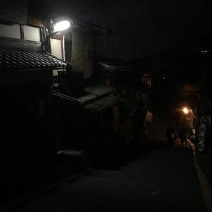 足許の京都⑭  静かな時