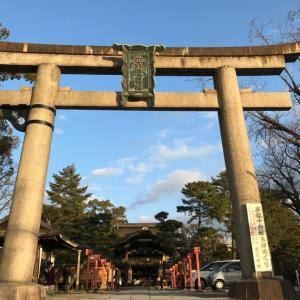 足許の京都⑬ 大和大路七条界隈